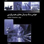 Final Cover - Copy